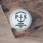 Бальзам Для Бороды И Усов PRIDE-SHOP Mix | 30мл