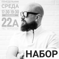 Фотография Антона Старченко