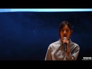 Fancam | 150224 | Park Boram - Talk 2 | Cheonan Baekseok University.
