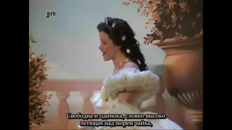 Maike Boerdam Karin Seyfried Zwischen Traum und Wirklichkeit Между мечтой и реальностью Elisabeth Das Musical мюзикл Элиза