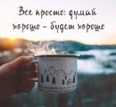 Абдрахманов Булат | Казань | 27