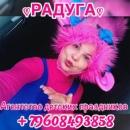 Ирина Праздничная, Тольятти, Россия