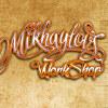 Mikhaylov's Workshop
