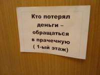 Антон Ляпцев фото №5
