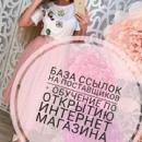 Татьяна Белоусова фотография #1