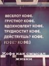 Лебедевич Вика | Москва | 27