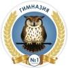 Гимназия №1 города Балаково