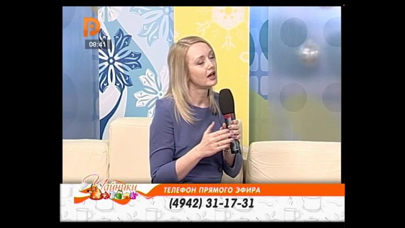 Чайники_28_01_Антонина Сагина