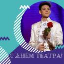 Савинов Александр | Москва | 44