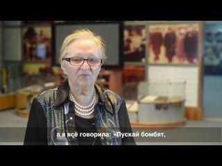 Часть 2. Лакконен Анэта Владимировна, ветеран-кировец