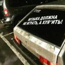 Персональный фотоальбом Вадима Рыбинского
