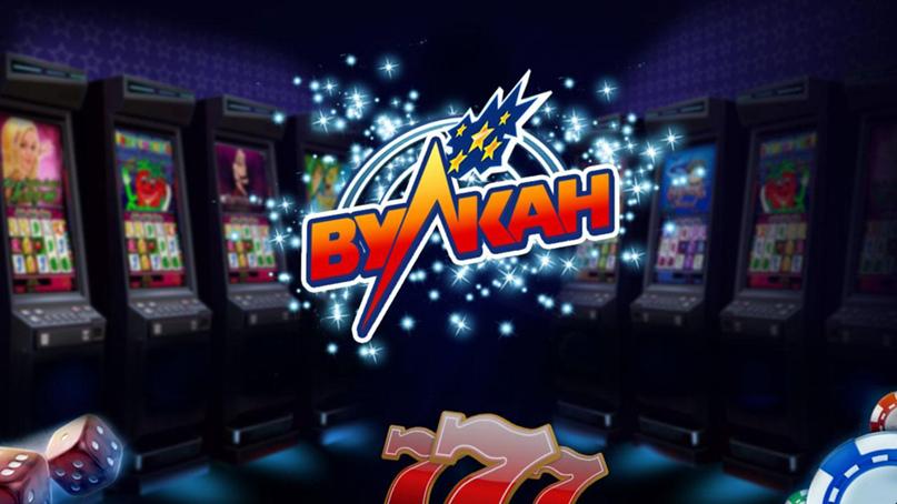 Вк вулкан казино играть казино без вложений с выводом реальных денег без вложений