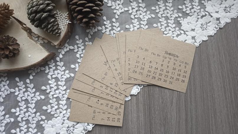 МК Настольный календарь, изображение №10