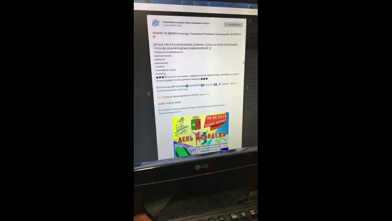 Конкурс Билет на двоих в Аквапарк Банановая Республика за Репост