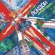 """Лондон - муз тема из фильма """"Гарри Потер"""""""