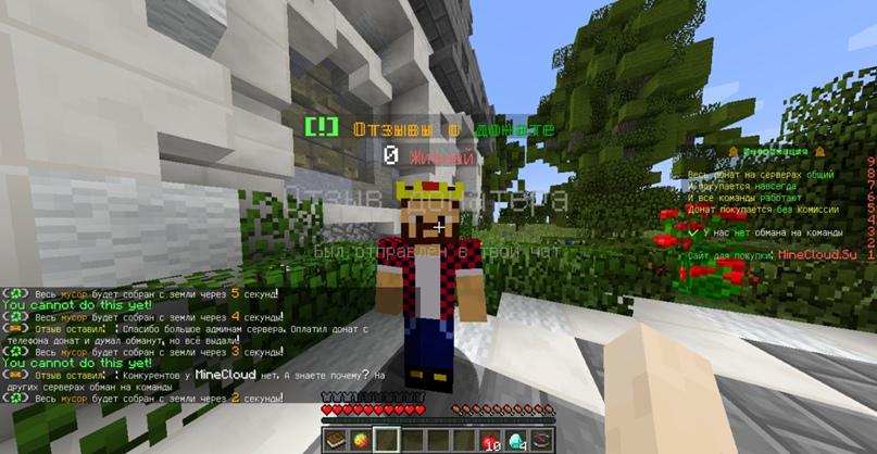 Сборка: «MiniGames+» Survival, SkyWars, BedWars, BuildBattle, изображение №2