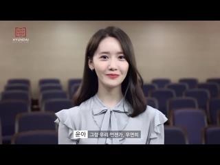 [CLIP] Yoona - Hyundai Dept Store Duty Free message