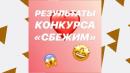 Савинов Александр | Москва | 38