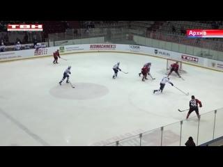 «Металлург» сегодня играет с «Динамо – Алтай»