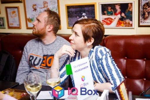 «IQ Box Москва - Игра №56 - 03/03/20» фото номер 60