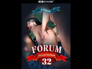 Forum Brasileirinhas 32_cena3 (Yara Morgana, Big Anão, Guedes, Falcon)