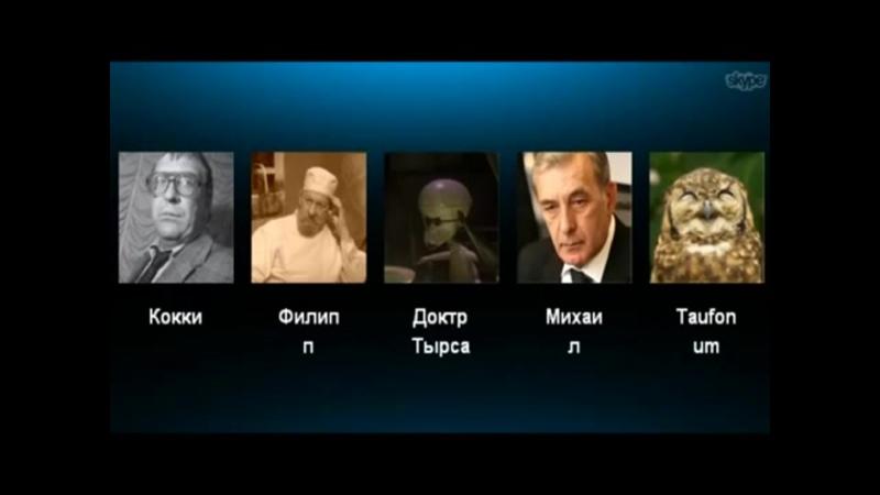 Докторозор Тема Консилиума Алексей Губанов PROman он же Jesus Avgn Часть 2