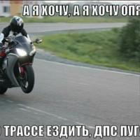 ДімаСомсіков