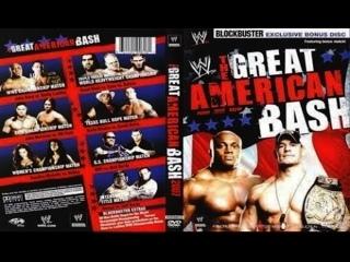 มวยปล้ำพากย์ไทย WWE The Great American Bash 2007 Part 1 ครับ พี่น้อง เครดิตไฟล์ กลุ่มมวยปล้ำพากย์ไทย