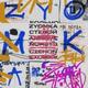 ZYOMKA - Стеной