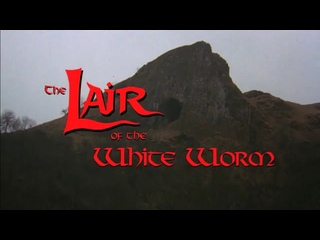 Логово Белого Червя / The Lair Of The White Worm (1988)