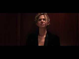 Сэйди (Принуждение) / Sadie (Compulsion) (2016) - эротический триллер