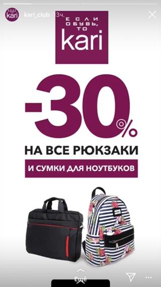 Карри Новоуральск Интернет Магазин