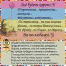 Фотоальбом Инны Фефилатьевой