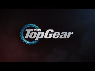 Топ Гир 30 сезон 4 серия / Top Gear (2021)