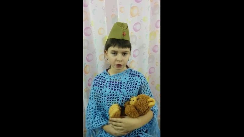 Сидорова Маргарита, 3в класс МАОУ СОШ №3 имени Героя Советского Союза И.А.Акимова