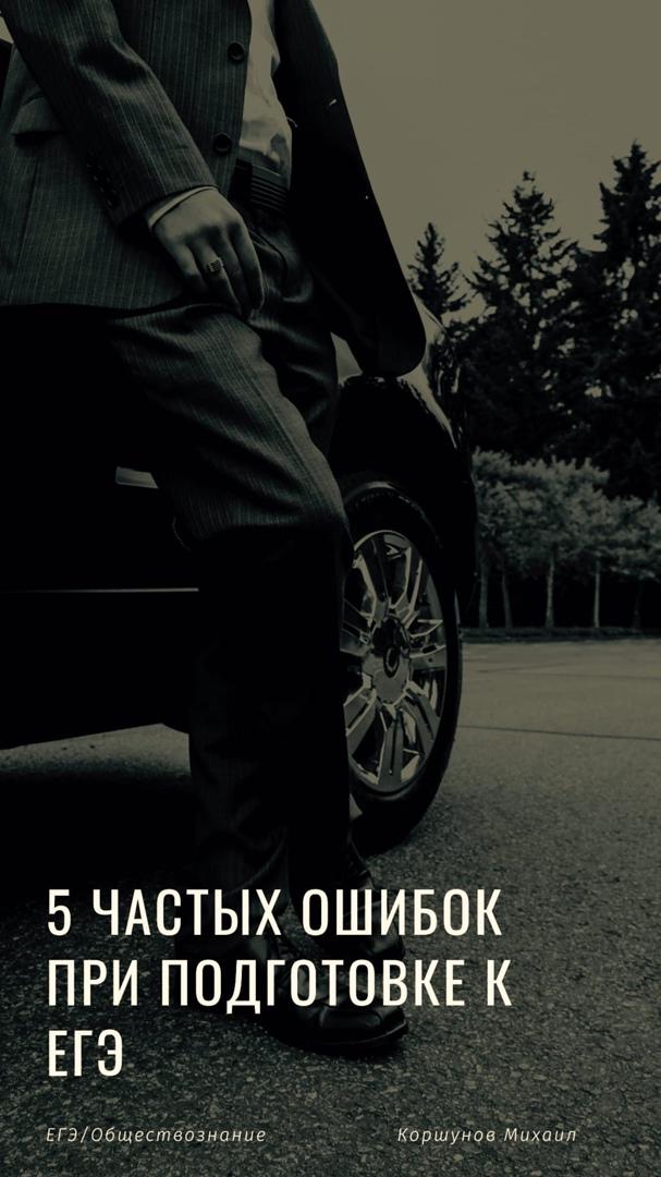 фото из альбома Михаила Коршунова №4