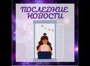 VID_44620808_071906_199.mp4
