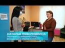 «Реутов в жёлтом» итоги фотоконкурса Реутовского ТВ
