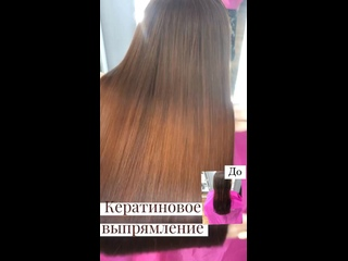 Видео от Натальи Насоненко