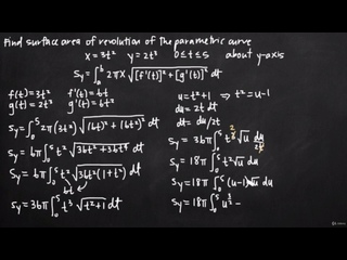 [28 Polar & Parametric - Calculus with parametric curves] 249 Surface area of revolution of a parametric curve, vertical axis