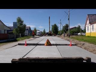В Красноселькупе продолжаются работы по содержанию и ремонту улично-дорожной сети