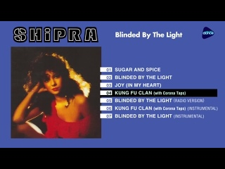 ☭ Shipra ☭ Blinded By The Light ☭ 1987 ☭