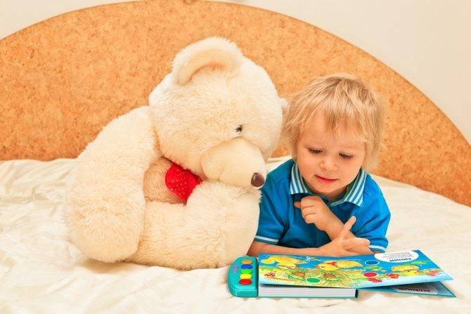 Афиша Книжка для малышки