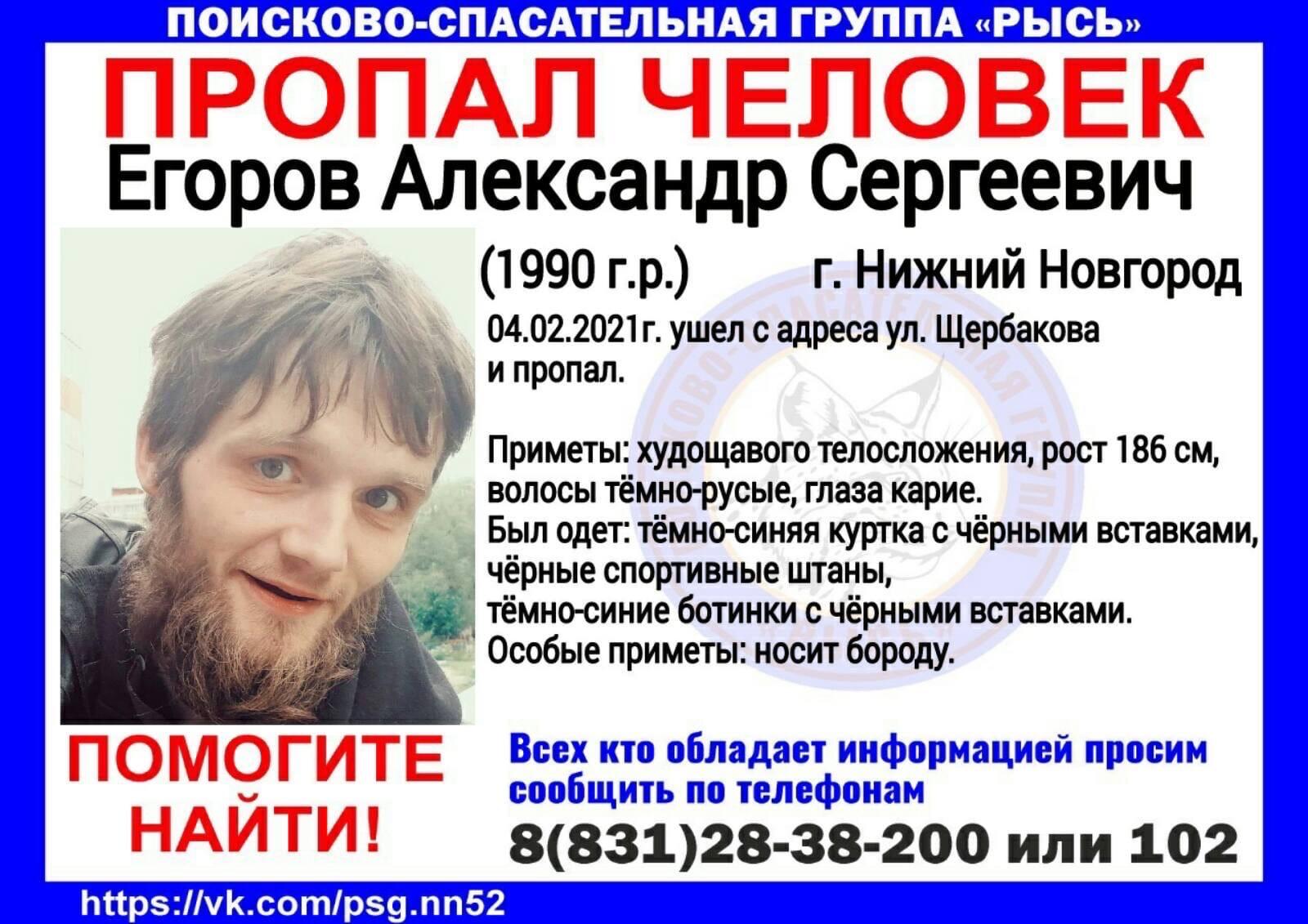 Чуринов Олег Сергеевич