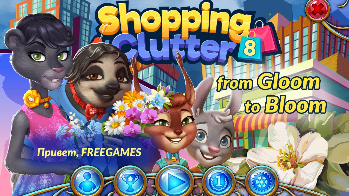Shopping Clutter 8: From Gloom to Bloom Multi (Rus)