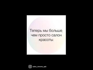 Видео от Наталии Беловой