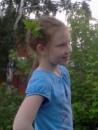 Юлия Лисина, 21 год, Воткинск, Россия
