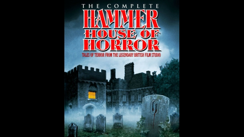 Дом ужасов Хаммера 1 13 серии из 13 ужасы мистика Великобритания 1980