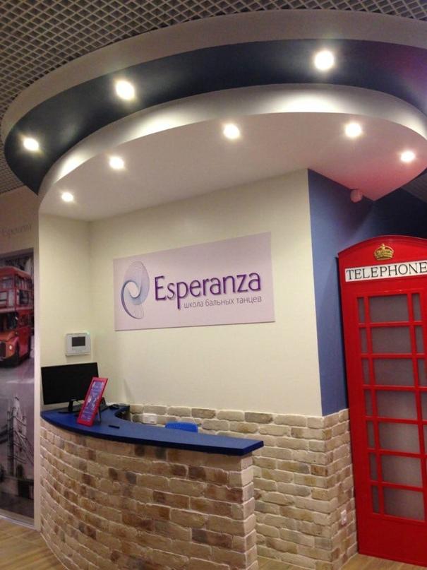 """Школа спортивных бальных танцев """"Esperanza"""" в поиске в свой дружный коллектив #администратора🙎♀"""
