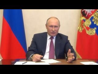 Встреча Владимира Путина с финалистами конкурса «Большая перемена»
